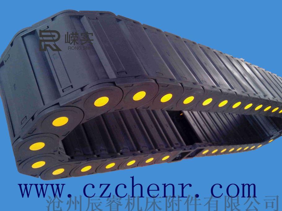 PUR热熔胶机塑料拖链 沧州嵘实塑料拖链103395005