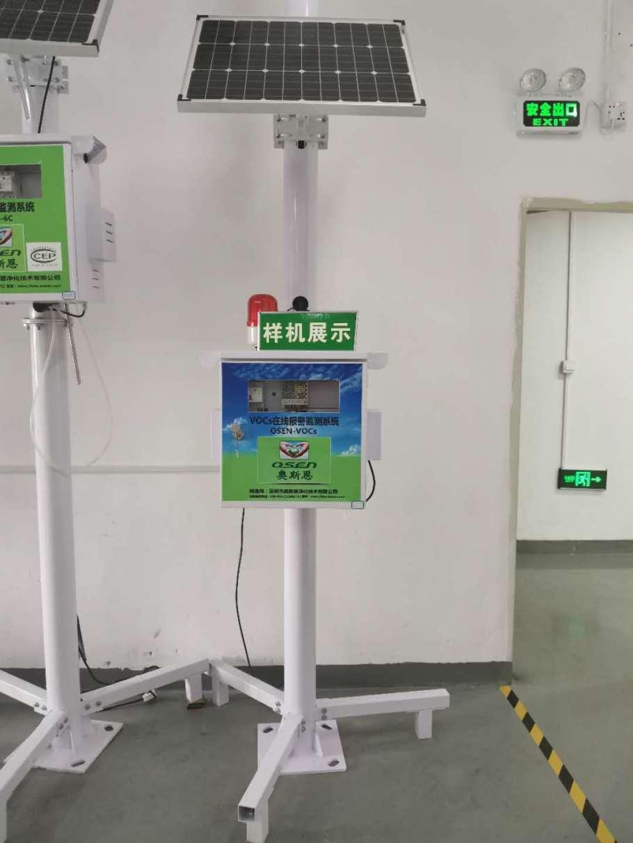 江苏VOC气体检测仪 VOC监测设备奥斯恩品牌919122215