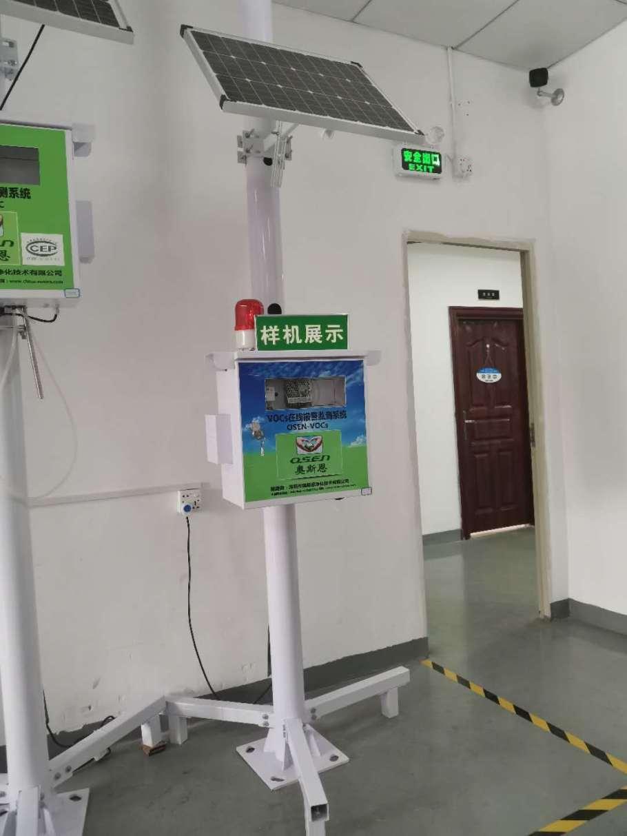 江苏VOC气体检测仪 VOC监测设备奥斯恩品牌919122195