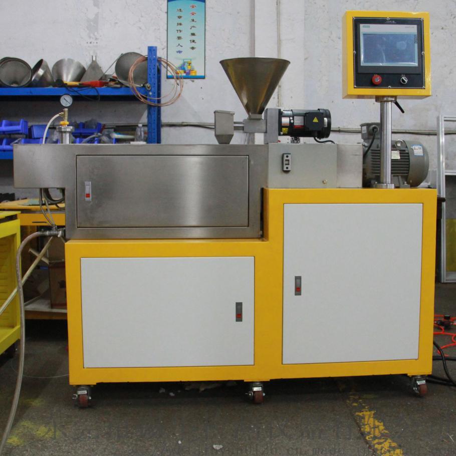 东莞小型双螺杆挤出造粒机  实验室高填充造粒92010055