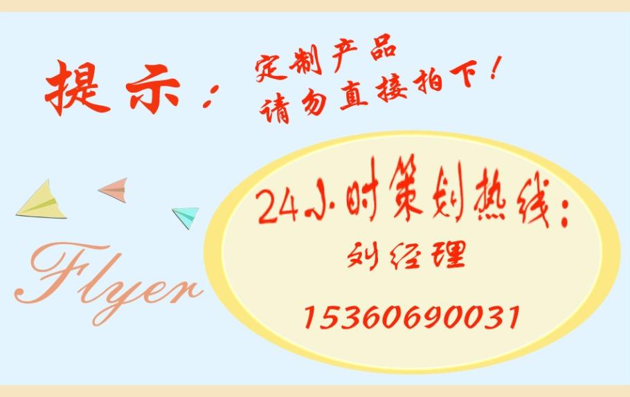 厂家直销马卡龙主题室内淘气堡儿童乐园设备飞翔家142179835