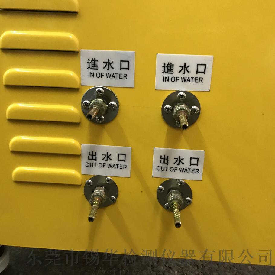 厂家直销 电加热小型成型机 试验平板**化机804196705