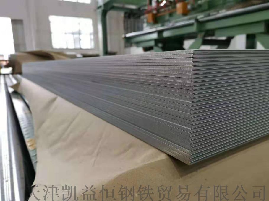 GB24511 s32168不锈钢板规格齐全143230975