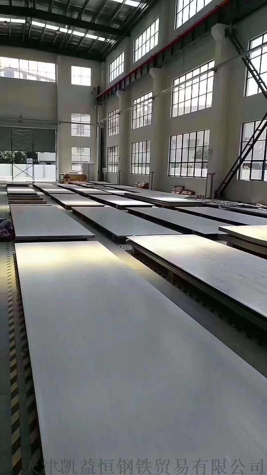 GB24511 s32168不锈钢板规格齐全924827075