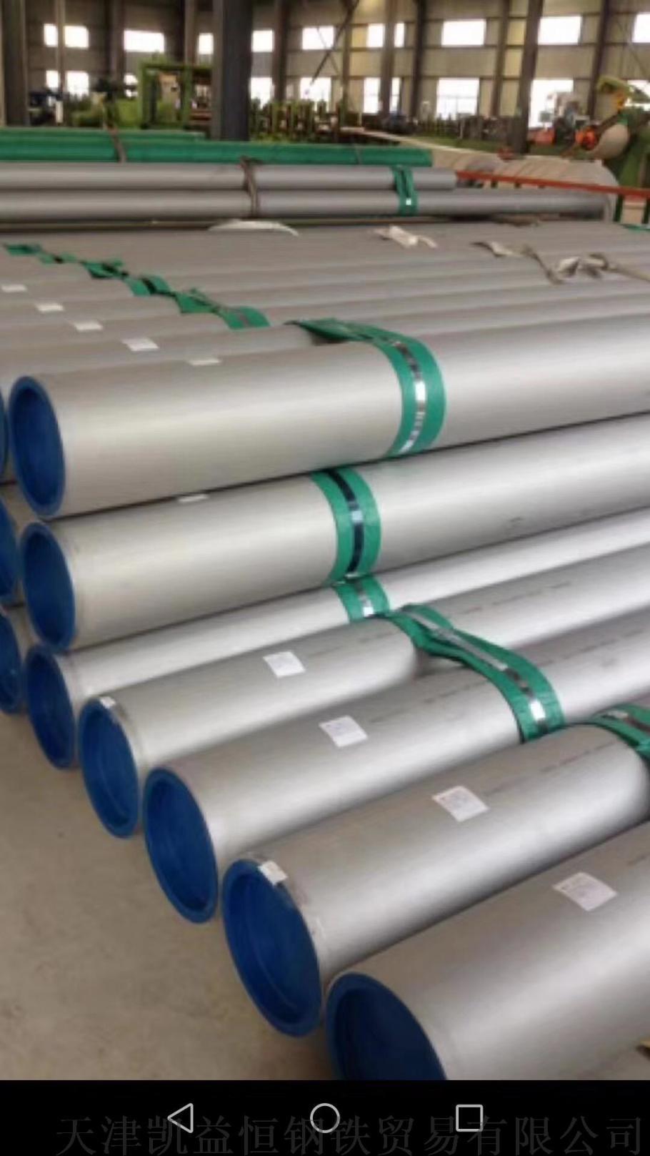 254SMO尿素级不锈钢管可定做 超级不锈钢现货925865445