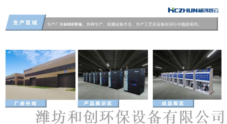 贵州缓释消毒器/农村饮水消毒设备厂家136570245