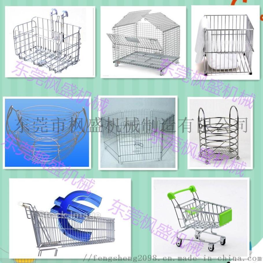 2D3D成品图1.jpg
