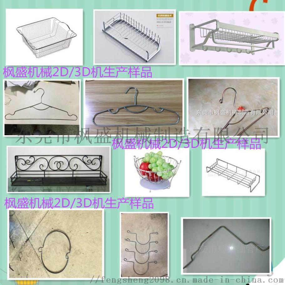 2d3d生产产品图2.jpg