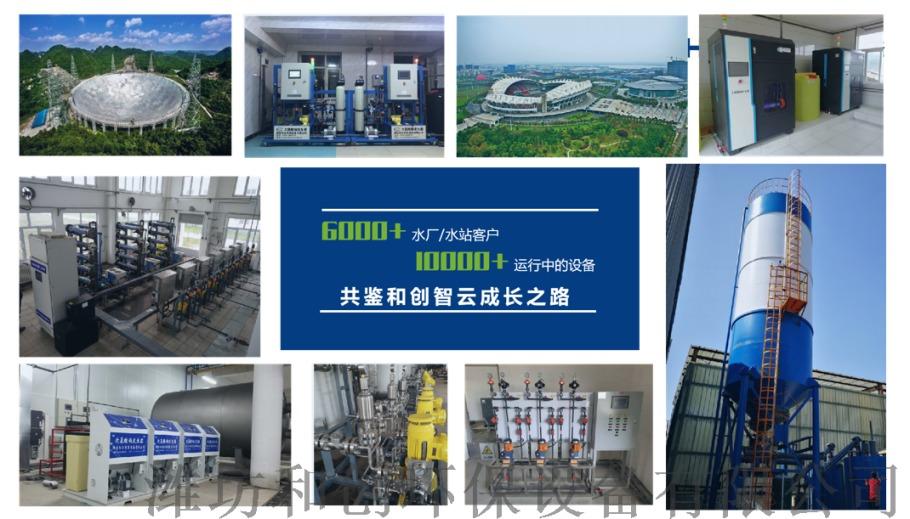 貴州緩釋消毒器/農村飲水消毒設備廠家136570305