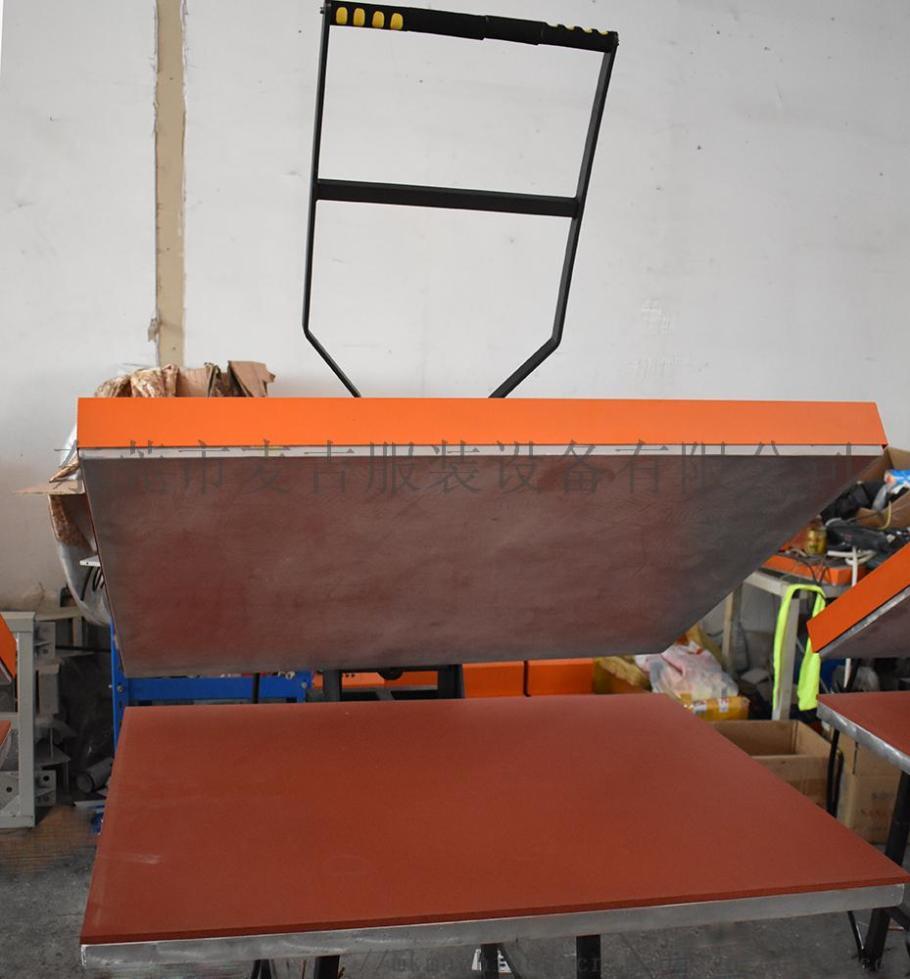manual heat press  (1).JPG