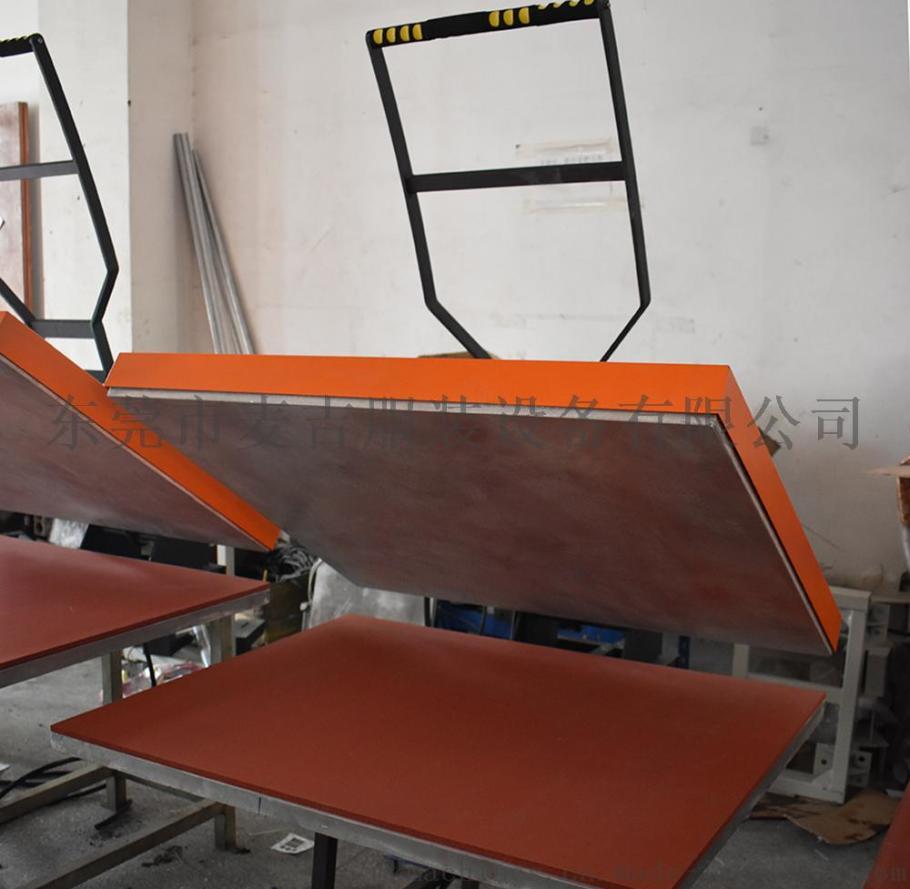 manual heat press  (2).JPG