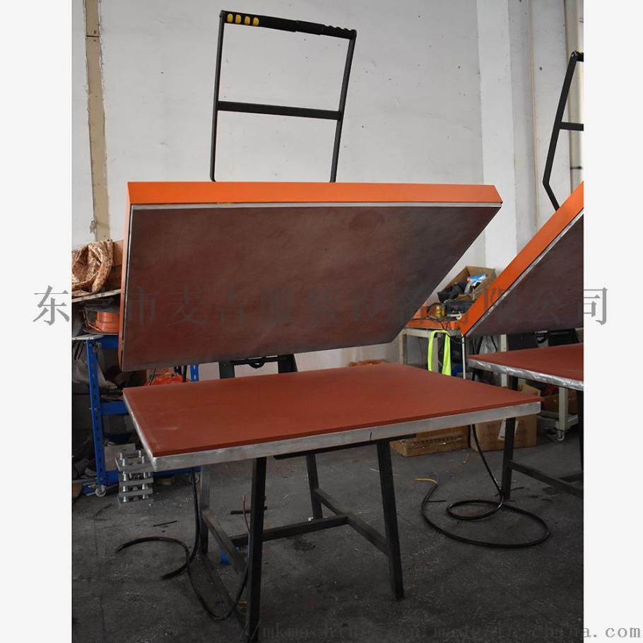 manual heat press  (6).JPG