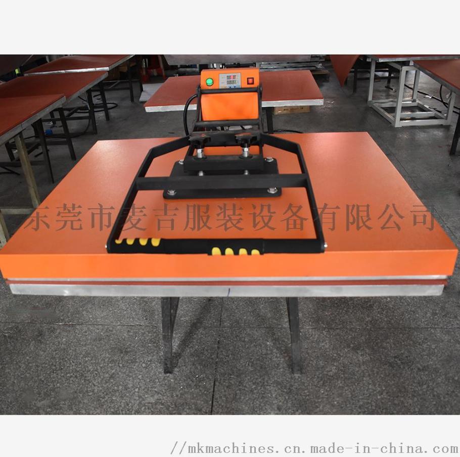 manual heat press  (7).JPG