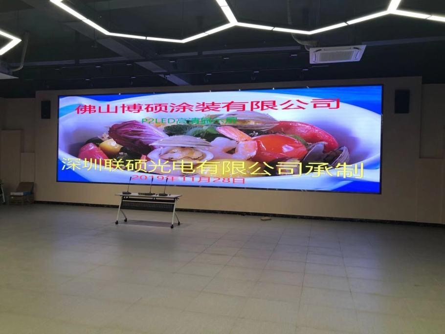 高清大屏幕137029155