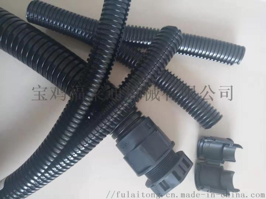 雙開JED-PA電纜套管   雙層可剝開式波紋管147103945