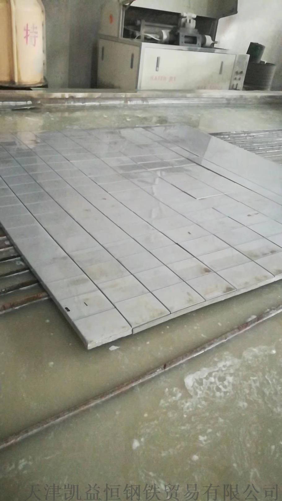 激光加工2520不锈钢耐温钢板  出货快148930265