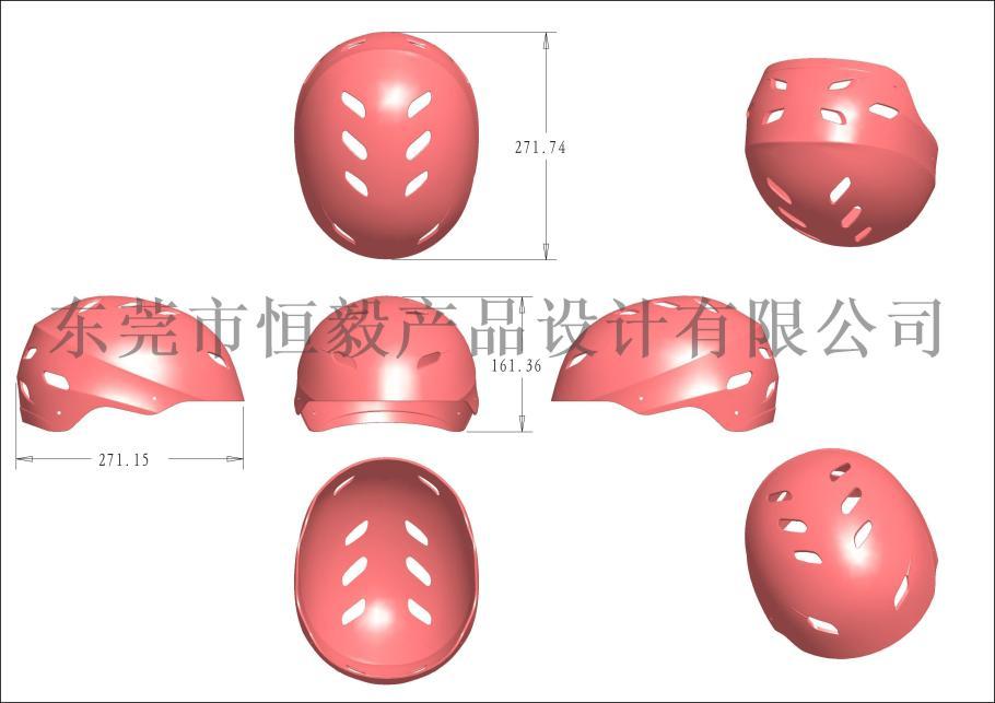 头盔手板设计.jpg