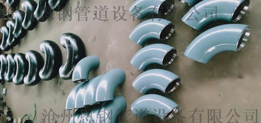 碳钢对焊弯头、碳钢对焊管件沧州恩钢管道现货149859455