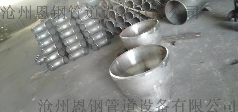 碳钢对焊弯头、碳钢对焊管件沧州恩钢管道现货149859425