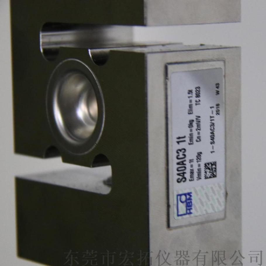钢丝绳伺服双柱拉力机HT-140SC-30848737185