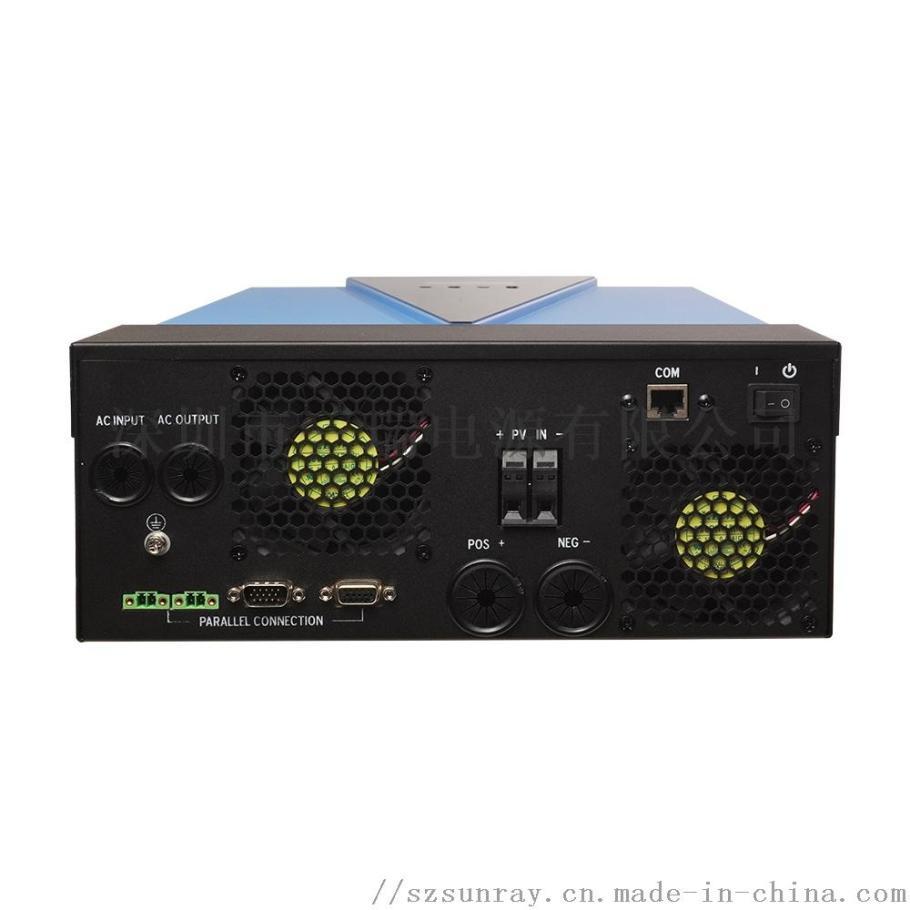 DSC00226.JPG