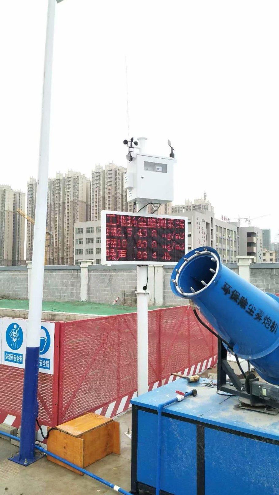 山西矿山粉尘污染防爆款扬尘在线监测系统945860765