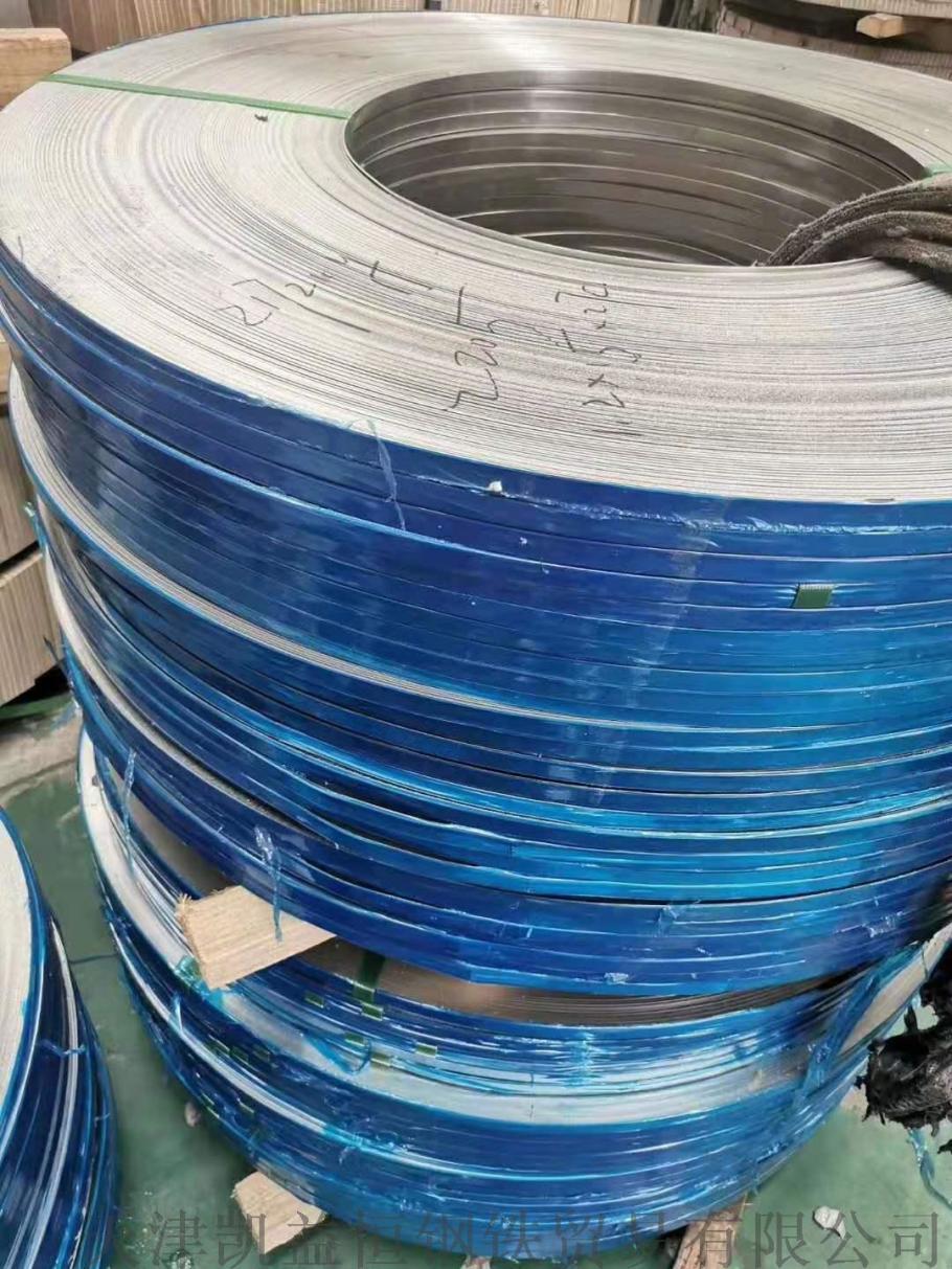 304不锈钢精密钢带 厂家直销 定制各种规格950495395