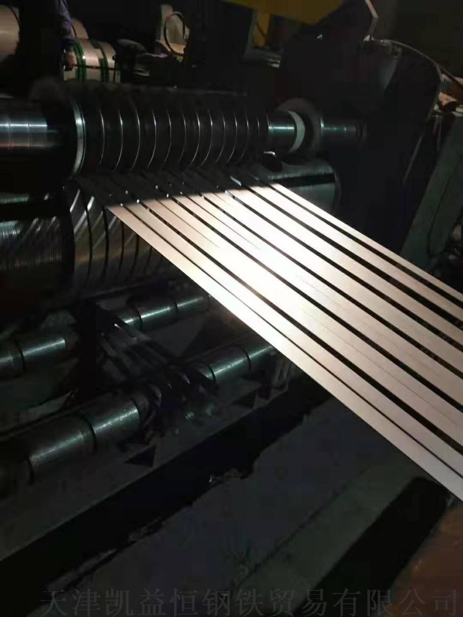 304不锈钢精密钢带 厂家直销 定制各种规格950495435