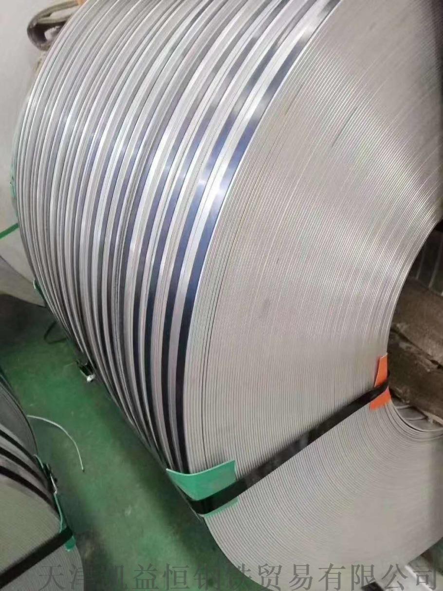 太钢天管304L不锈钢冷轧钢板 现货销售144842925