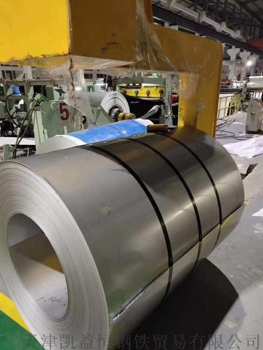 316l不锈钢冷轧板 太钢天管产质优价廉930099955