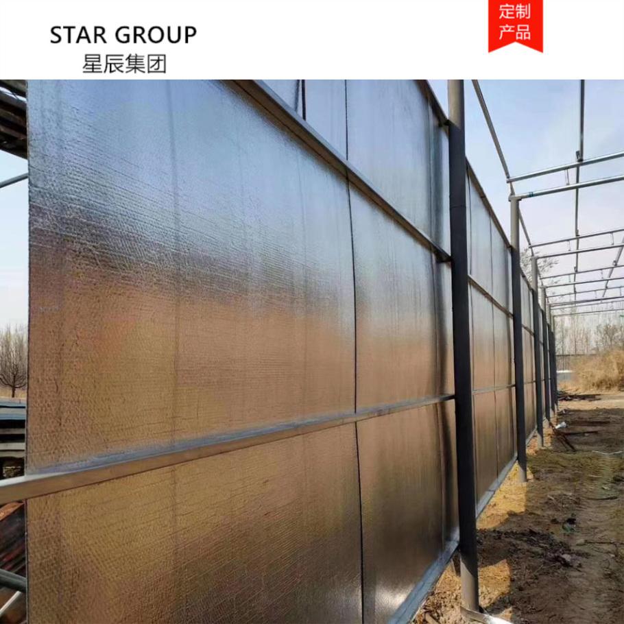 钢结构厂房用防火保温铝箔气泡隔热保温层953984365