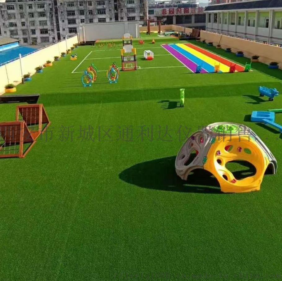 西安有 人造草坪假草皮仿真草皮948798255