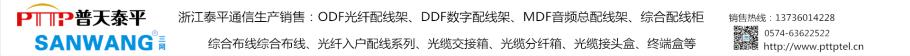 co_header_副本111.jpg