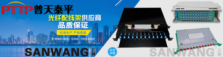 PTTP普天泰平-首页 (5).jpg