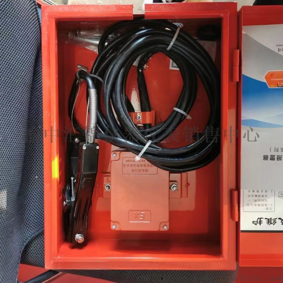 西安静电接地报 器,有卖静电接地报 器959129235