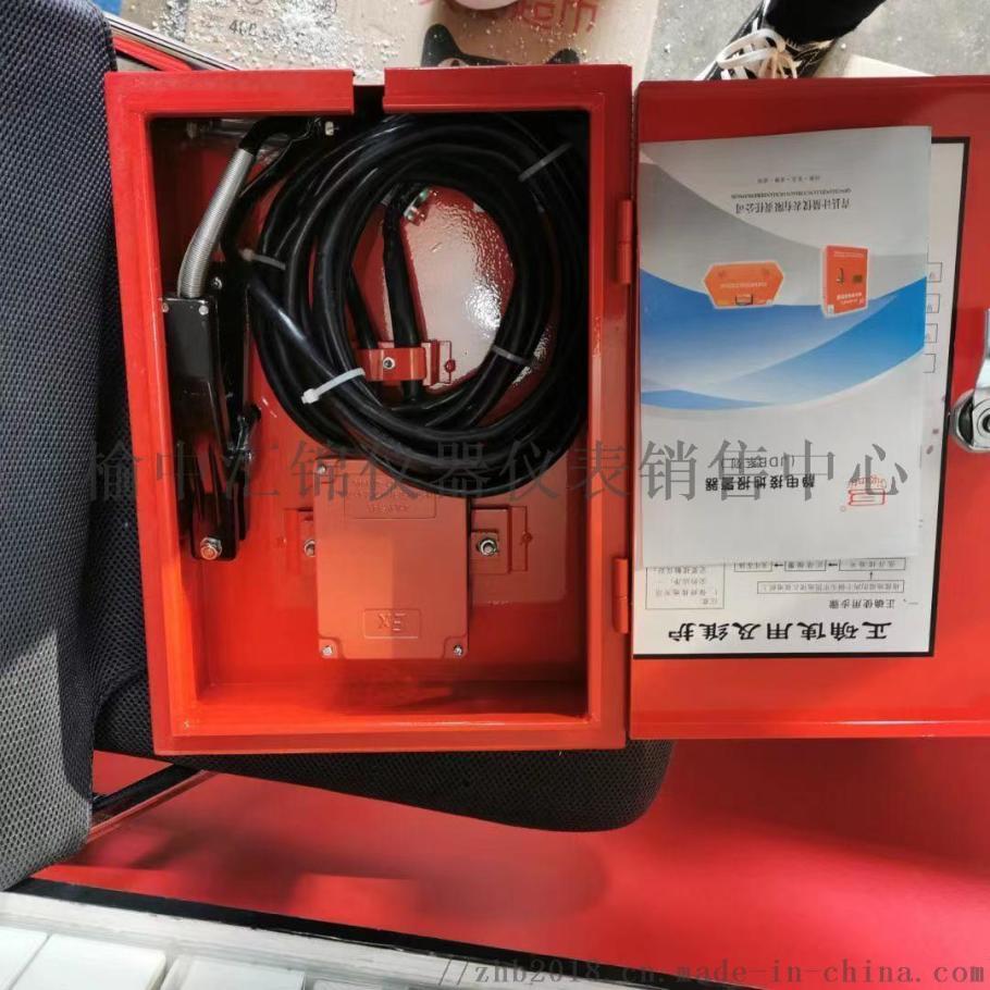 渭南有卖静电接地报 器156459905