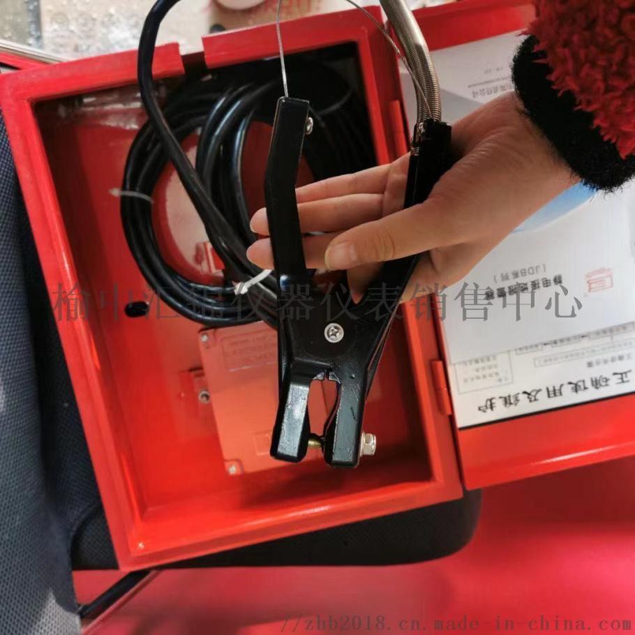 渭南有卖静电接地报 器156459915