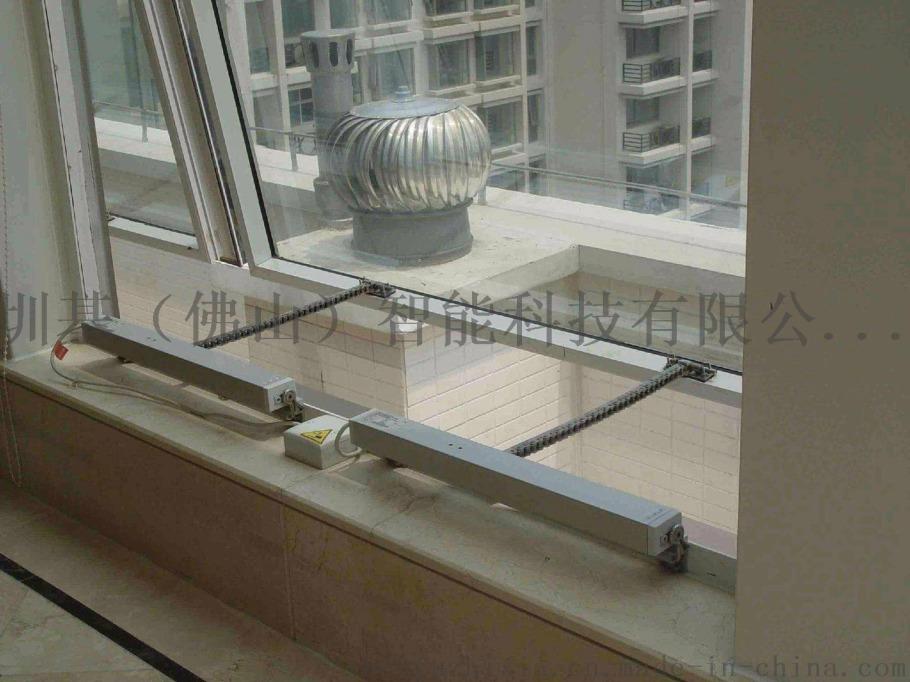云南曲靖圳基链条电动开窗器自动开关窗消防排烟窗156450915