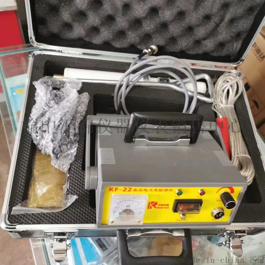 兰州电火花检漏仪,有卖电火花检漏仪156648865