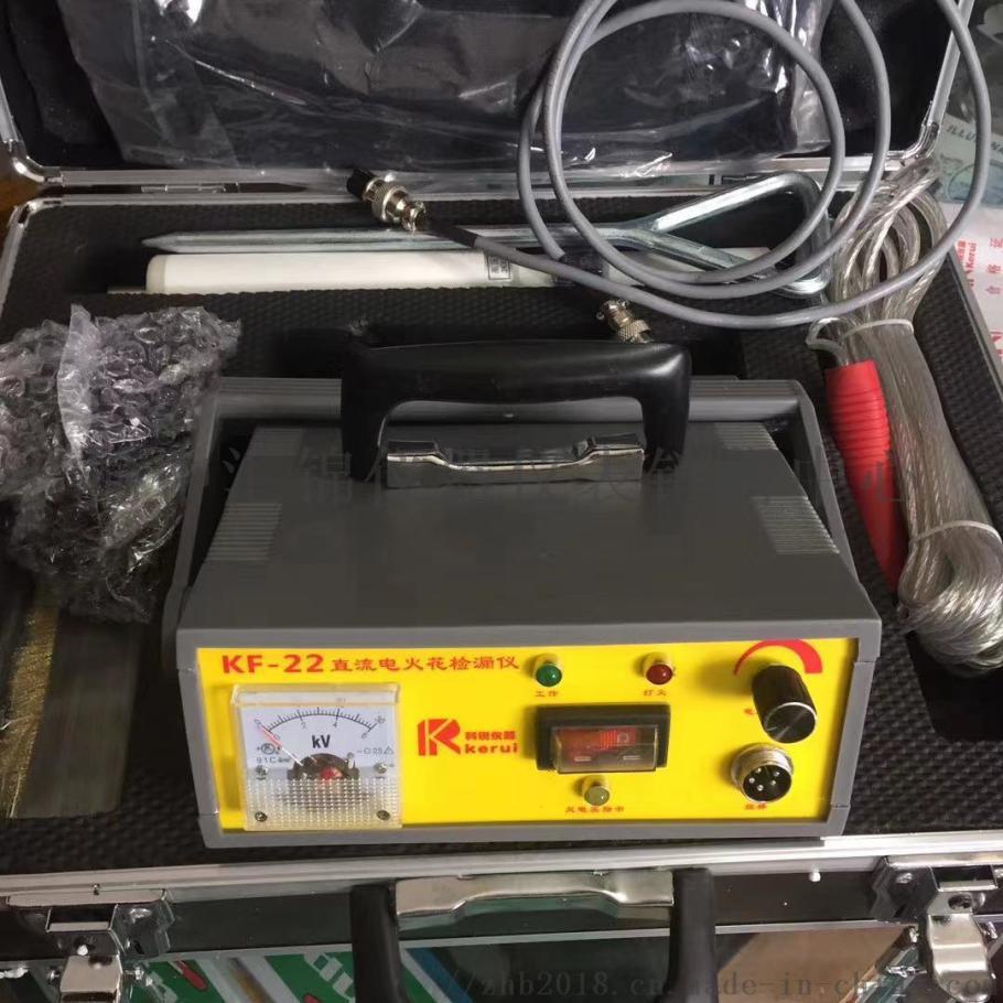 兰州电火花检漏仪,有卖电火花检漏仪156648905