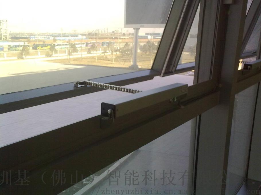 云南呈贡县单链条开窗机 排烟机全铝合金外壳156712825
