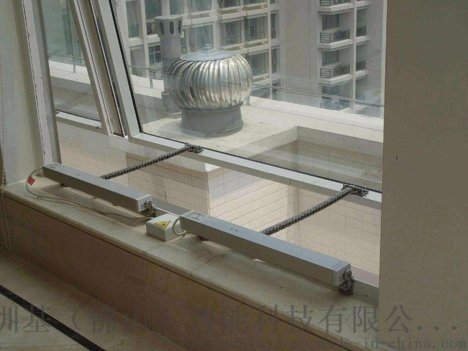 云南普宁圳基链条电动开窗器平开窗天窗自动开窗器156709935