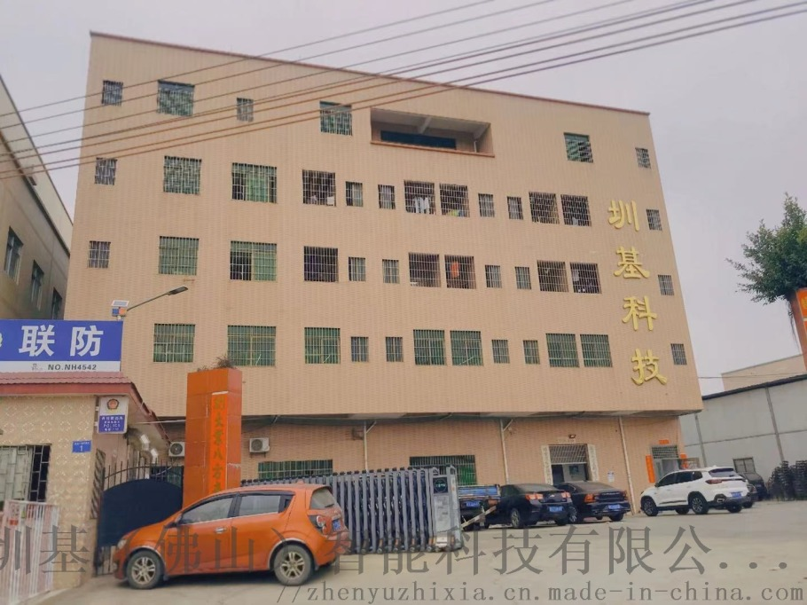 云南昆明市链条电动开窗机智能遥控远程控制消防排烟窗156713725