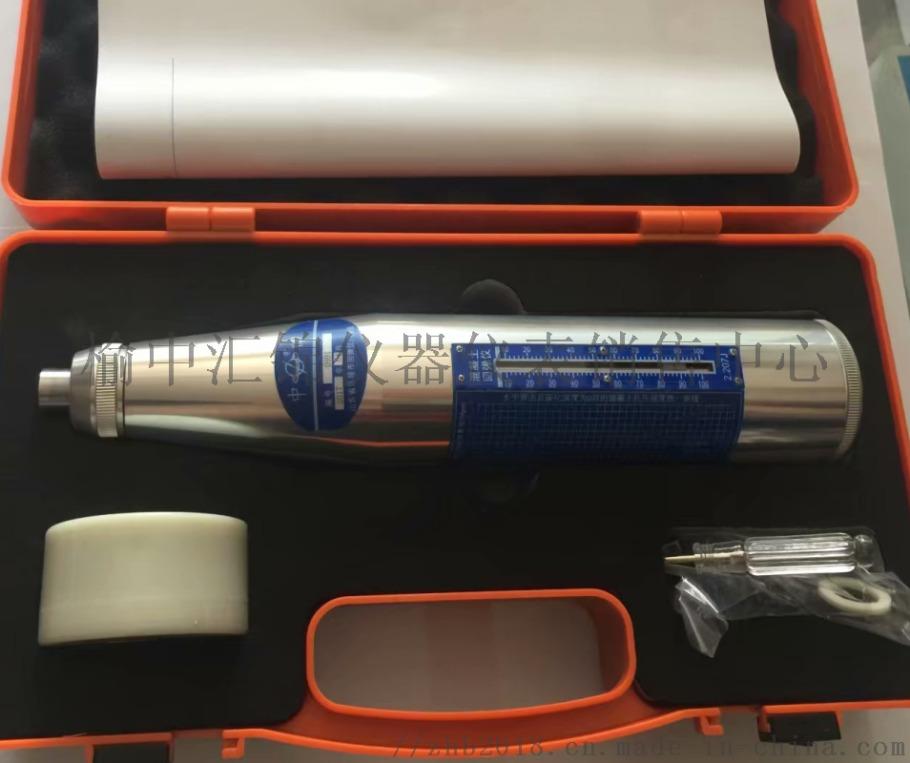 西安混凝土回弹仪,有卖回弹仪156774295