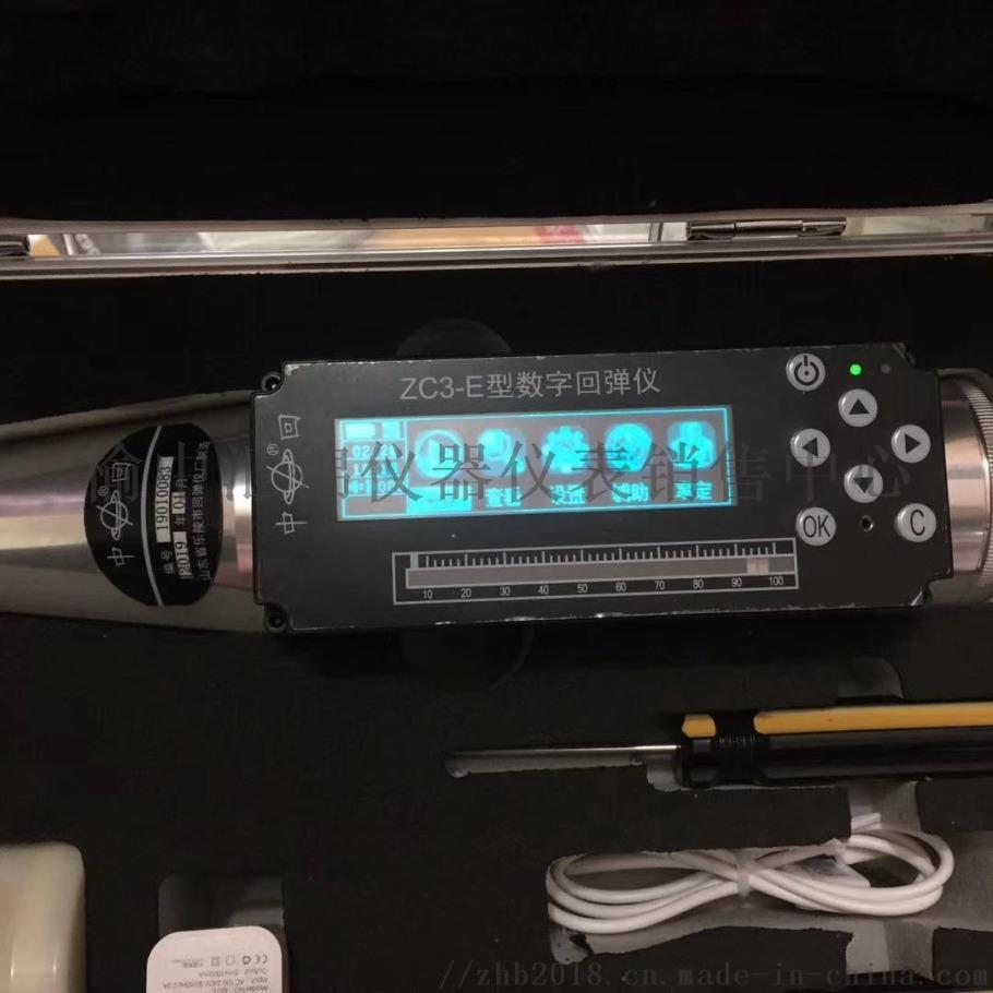 西安混凝土回弹仪,有卖回弹仪960055865