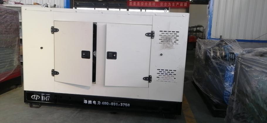 80kw柴油发电机潍柴品牌 详细技术参数报价961402255