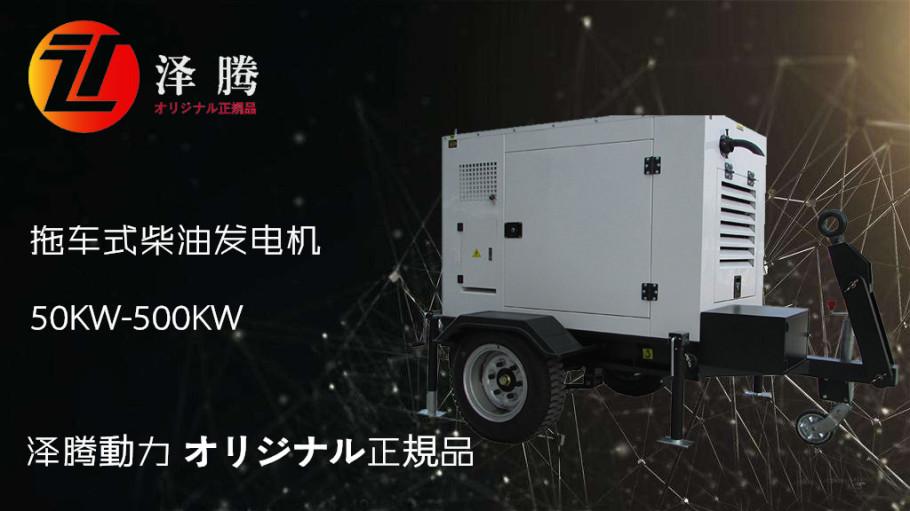80kw柴油发电机潍柴品牌 详细技术参数报价961402245