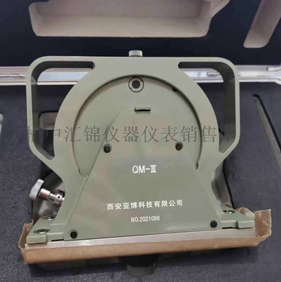 上海象限仪,上海GX-1象限仪157486845