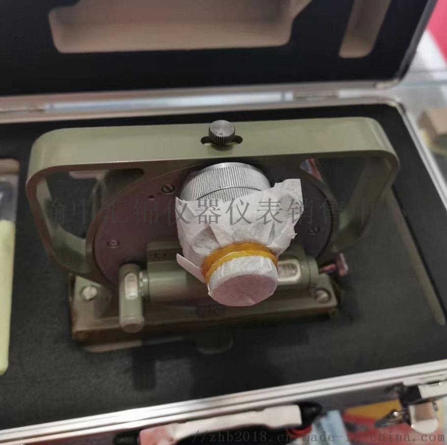 上海象限仪,上海GX-1象限仪157486825