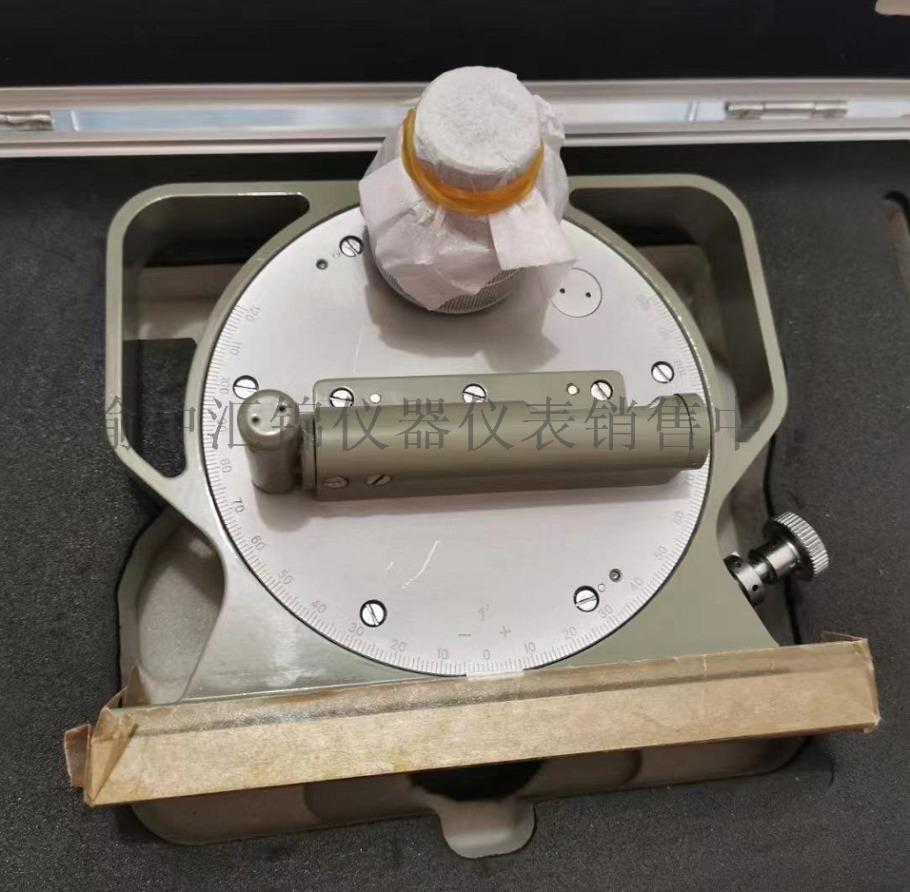 上海象限仪,上海GX-1象限仪962532675